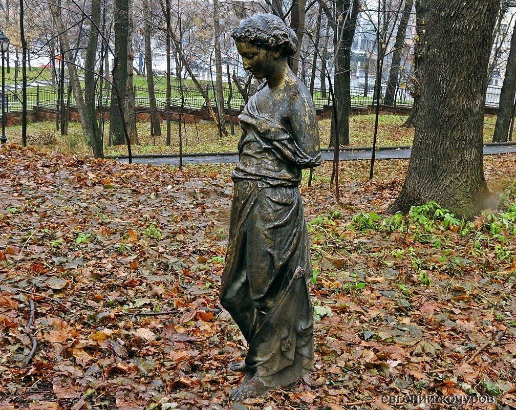 Усадьба Усачёвых — Найдёновых («Высокие Горы»). Парковая скульптура - Евгений