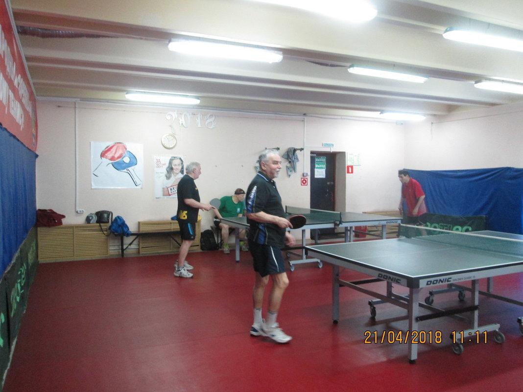 Районный турнир по настольному теннису среди пенсионеров - Центр Юность