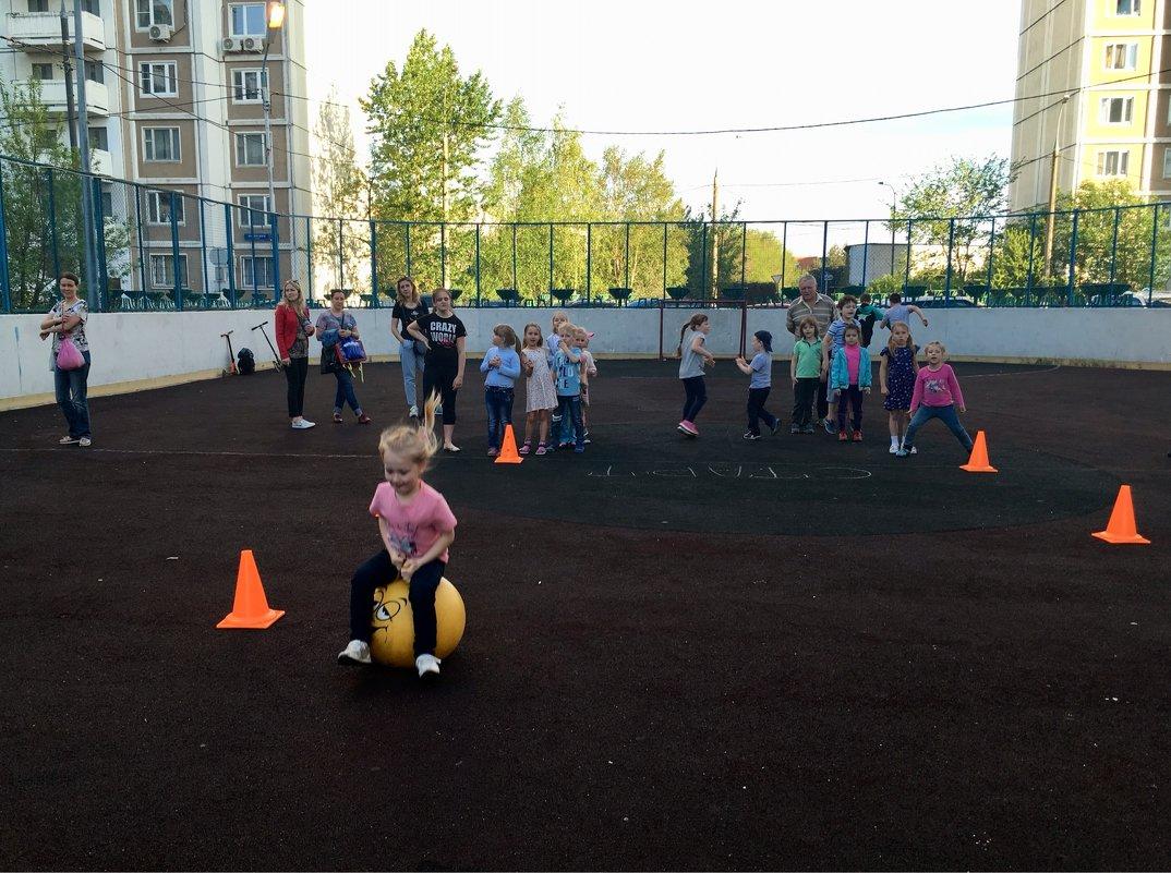 Спортивный праздник, посвященный Дню Весны и Труда - Центр Юность