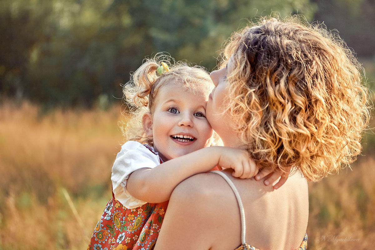 Счастье-когда мама рядом. - Наталья Мячикова