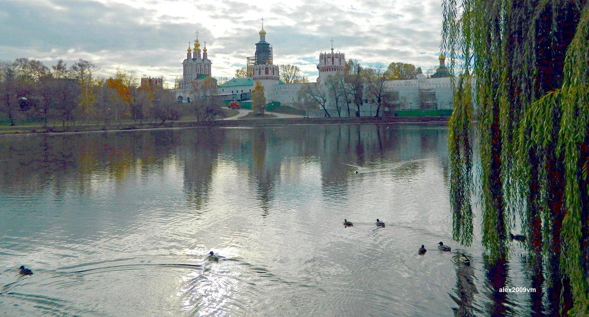 Плыли ути к монастырю - Александр Машков (alex2009vm)