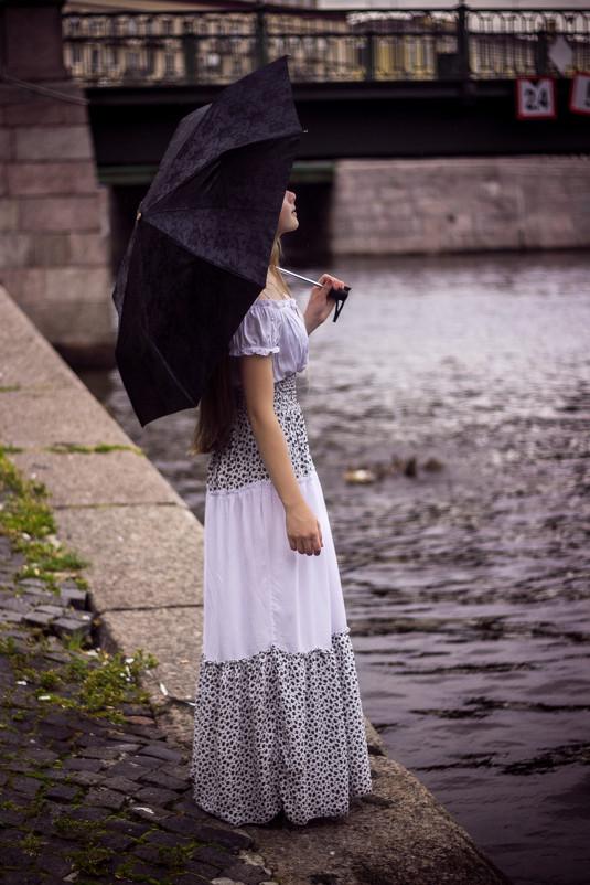 Под зонтом - Павел Скобеев