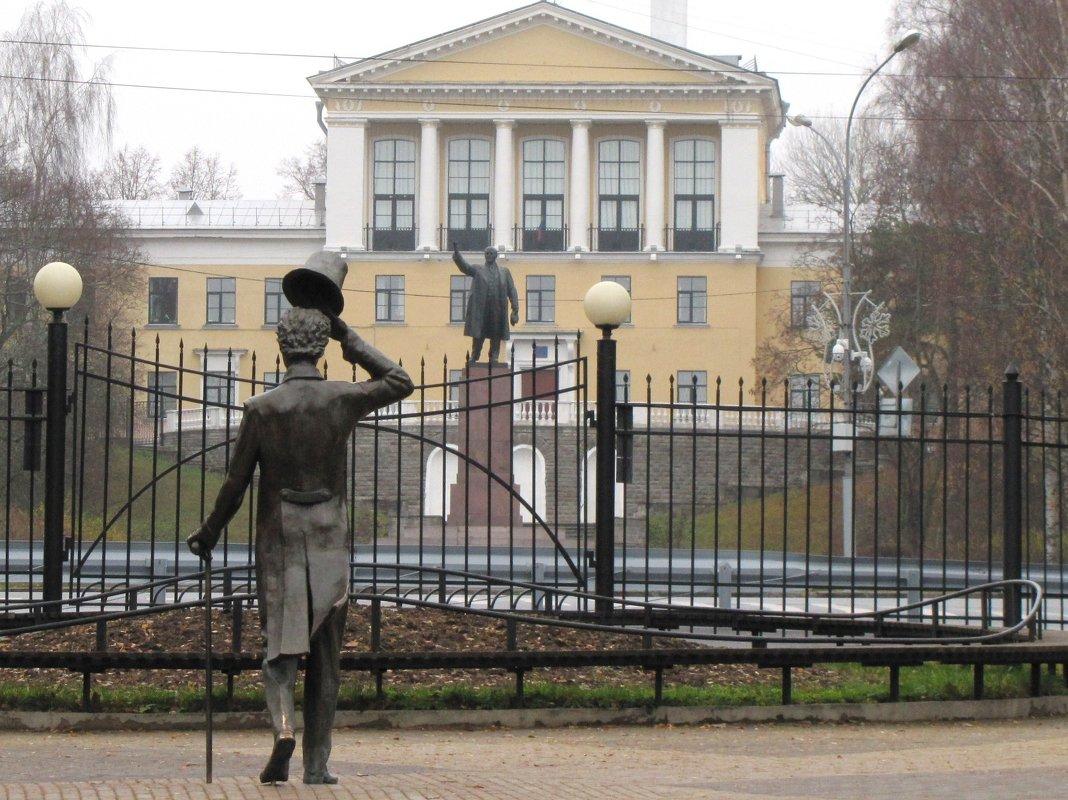приветствие - Галина
