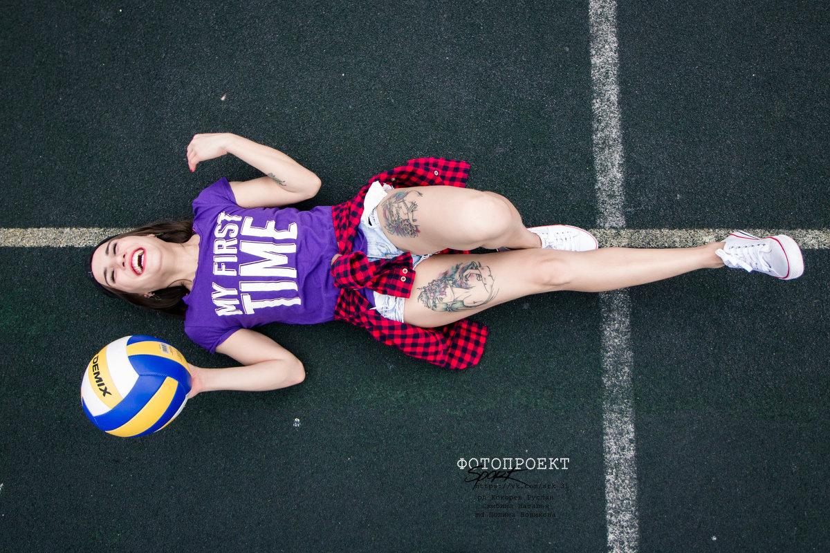 Спорт как стиль жизни. Фотограф Руслан Кокорев. - Руслан Кокорев