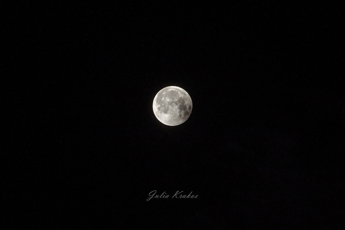 Конец лунного затмения - Uliya