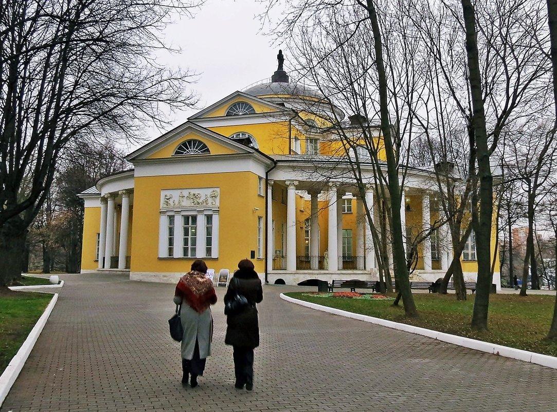Музей-усадьба Люблино́ - Евгений Кочуров