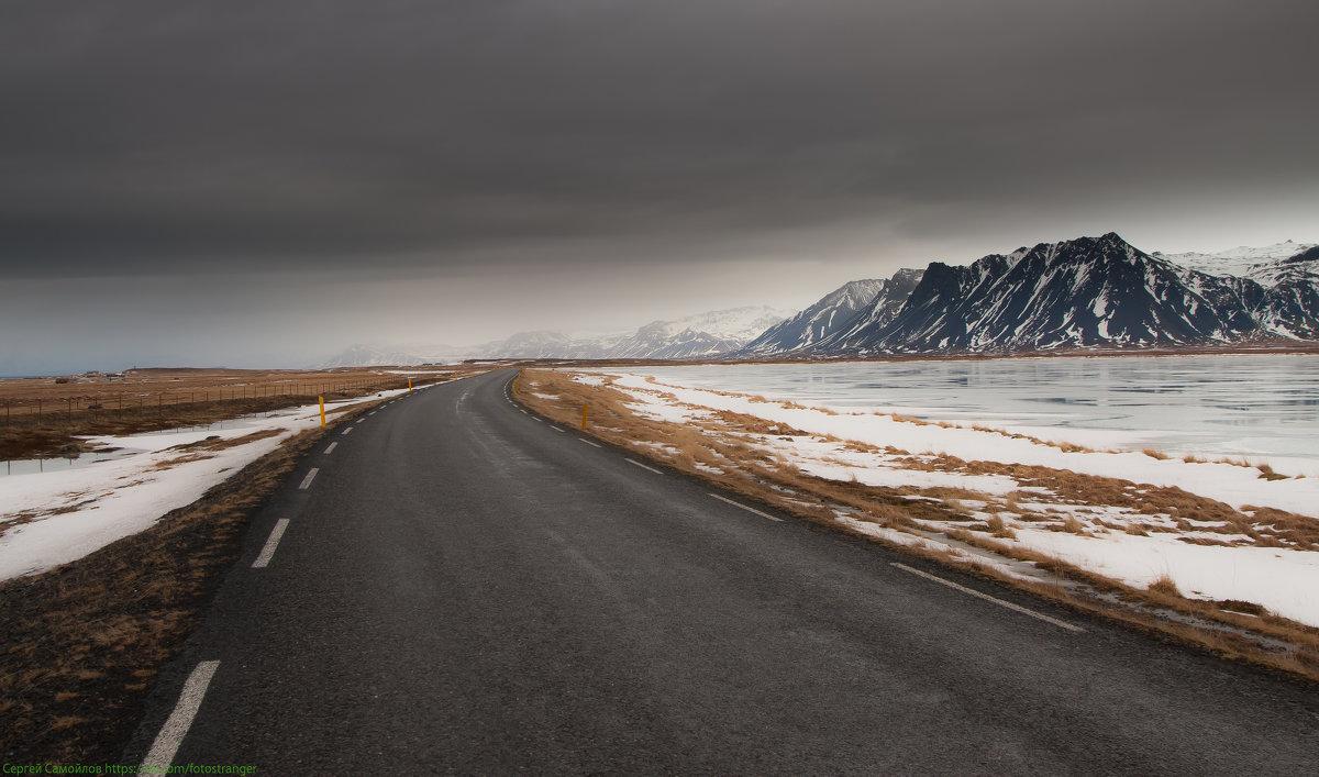 По дороге на север - Странник С.С.