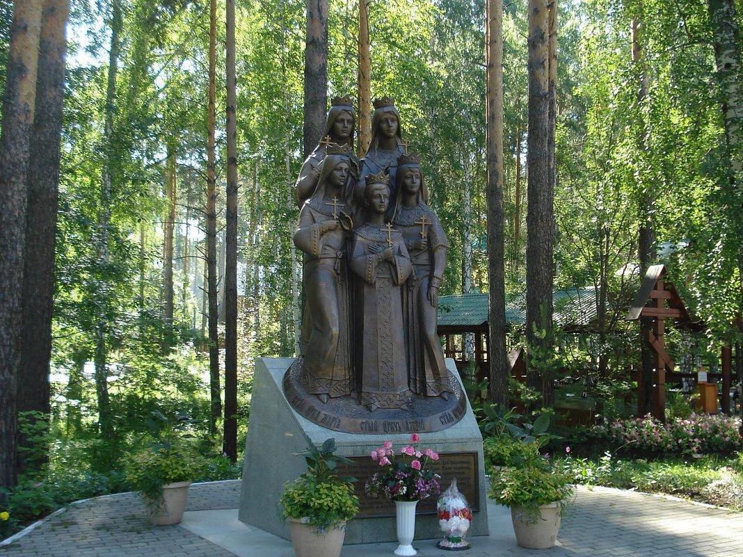 Памятник Царским детям. Ганина яма - Елена Павлова (Смолова)