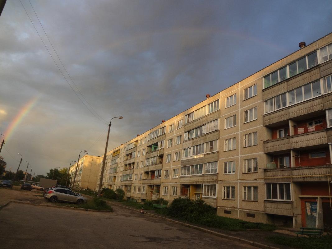 РАДУГА НАД КРЫШЕЙ ДОМА МОЕГО 7.августа 2018 год - Ирина Богословская