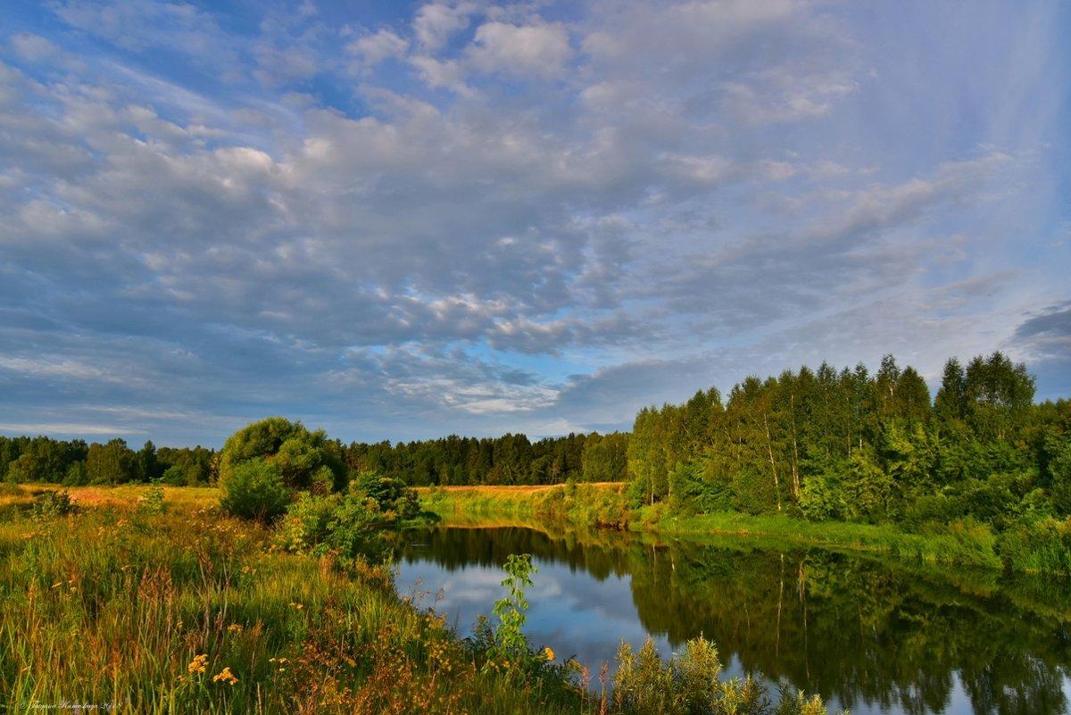 Утренние облака - Татьяна Каневская
