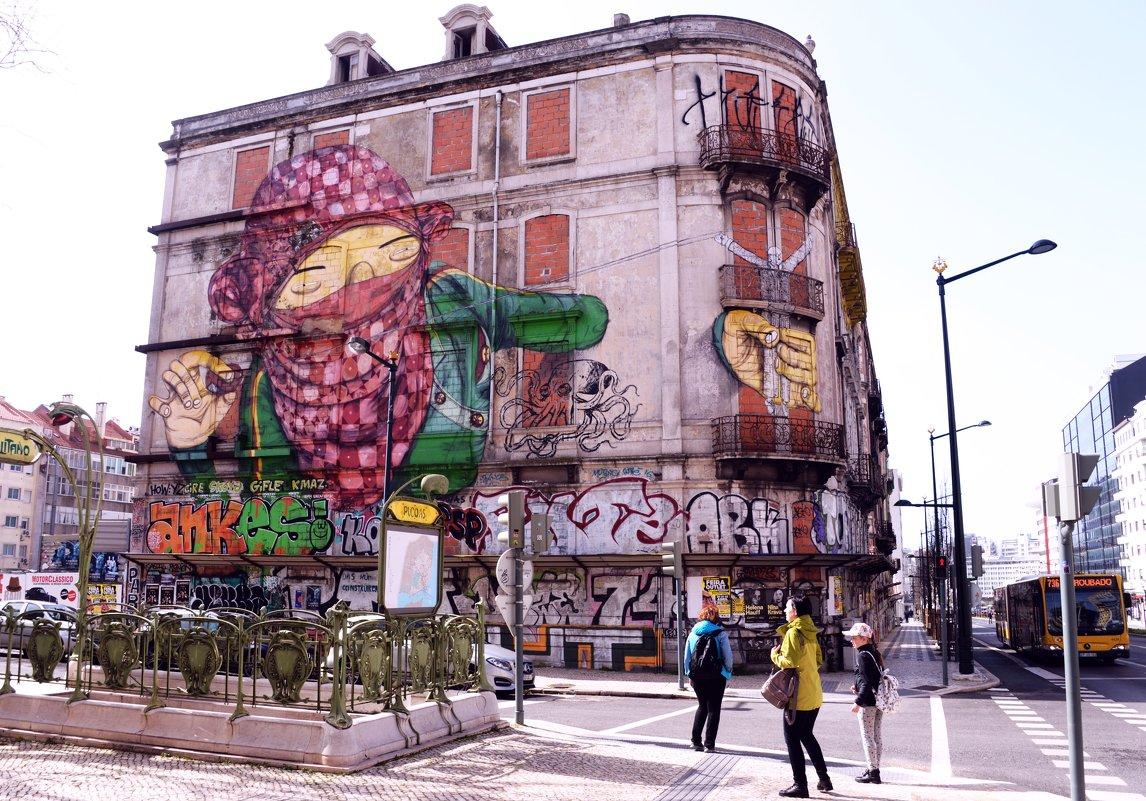 На улицах Лиссабона - Генрих