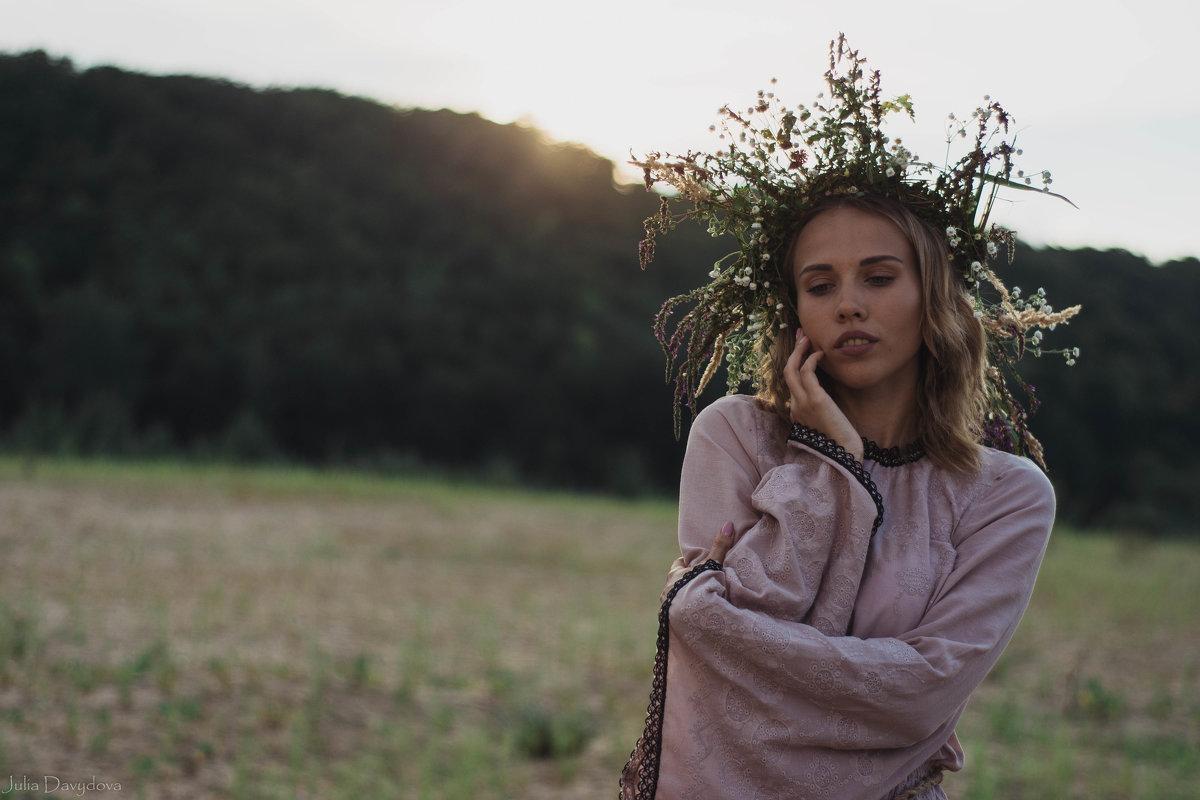 На закате - Юлия Давыдова