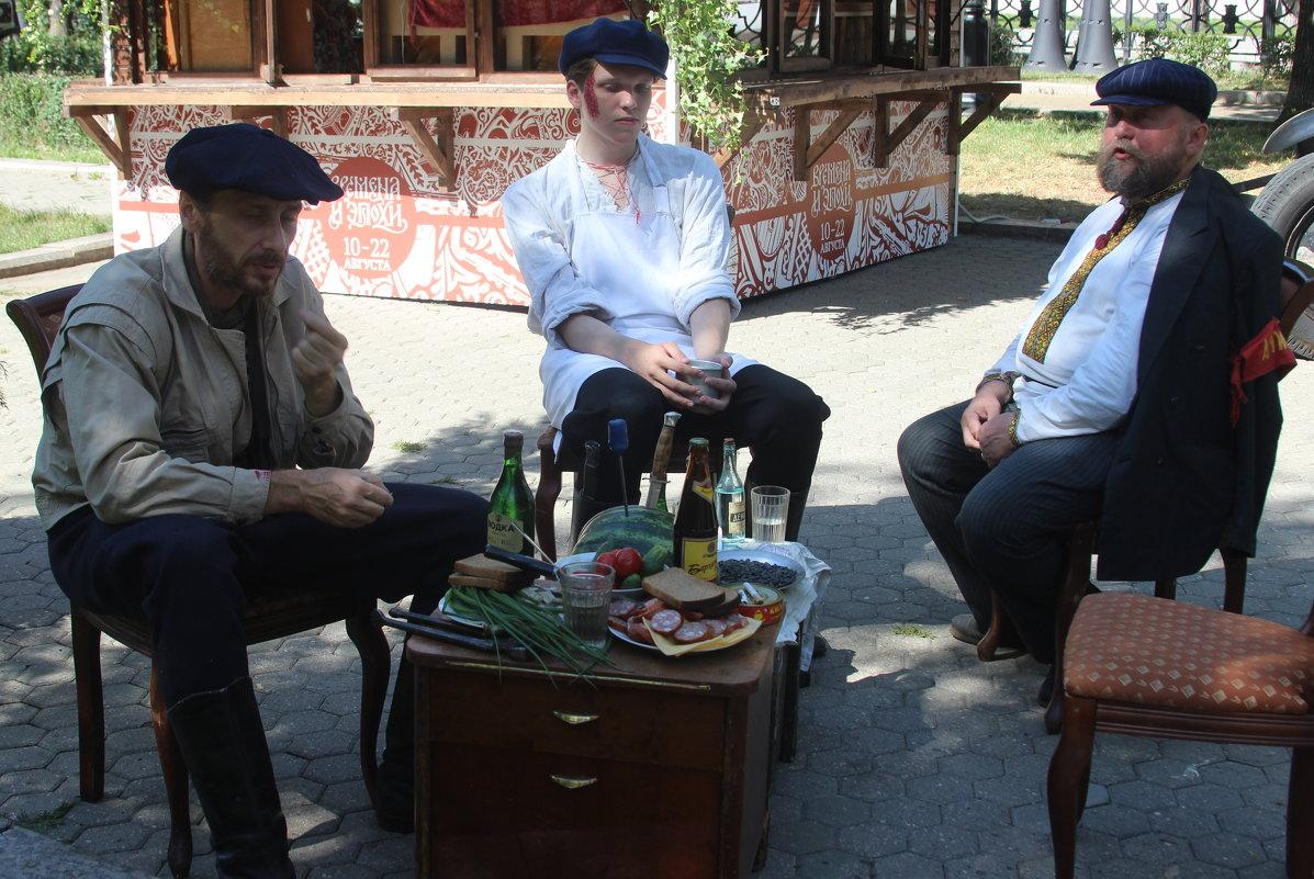 Выпей, закуси, а потом покалякаем - Дмитрий Солоненко