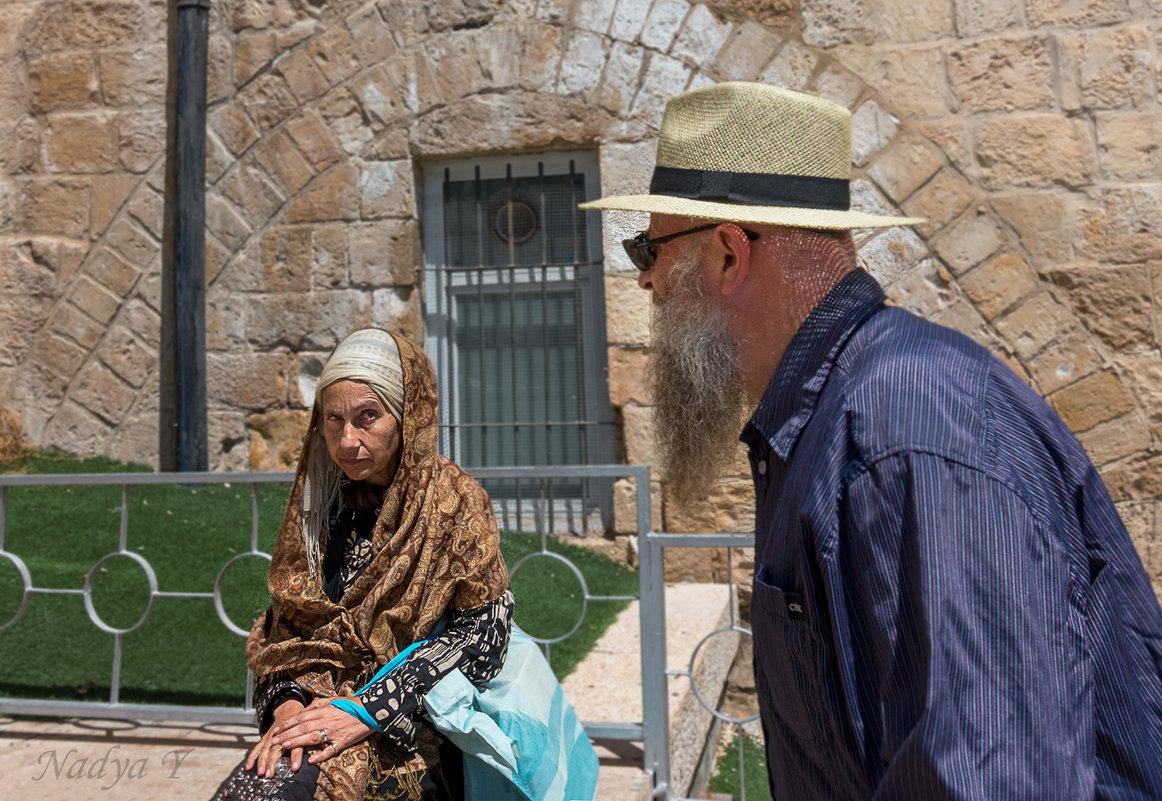 Многоликий Иерусалим - Nadin