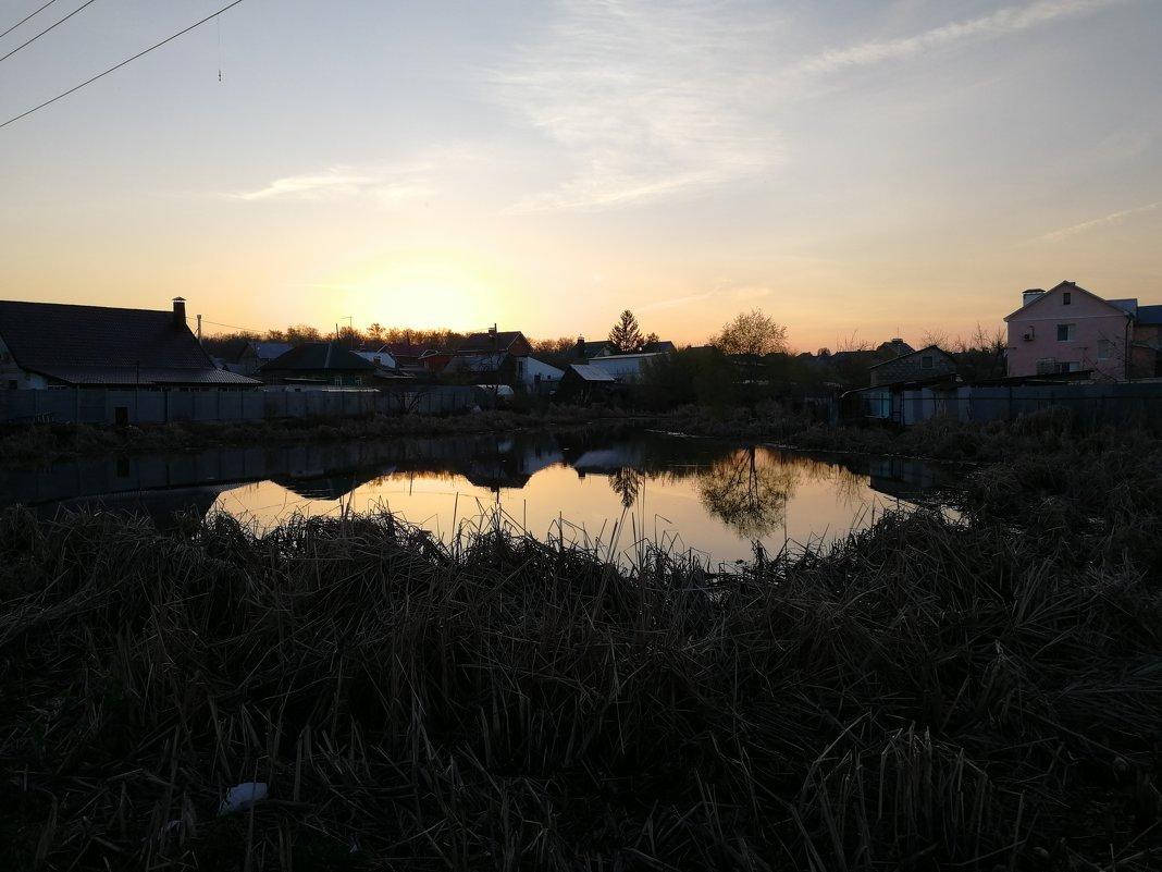Закат над прудом - Frame35327