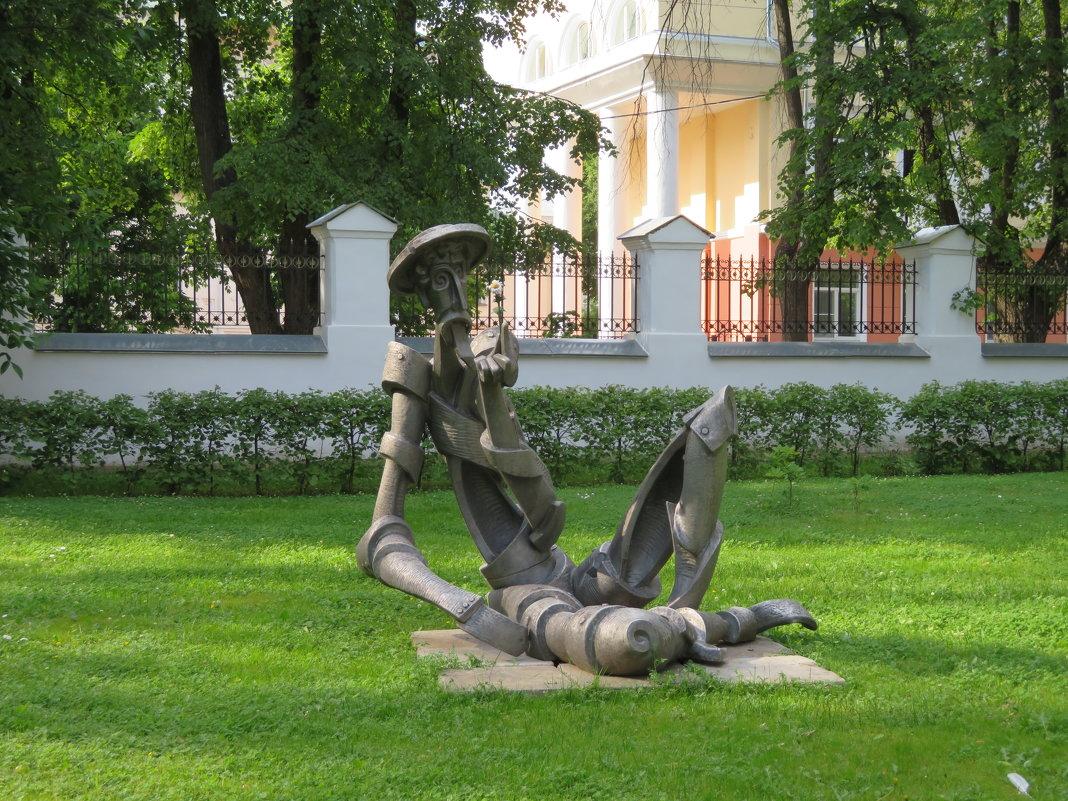 В Губернаторском саду Ярославля - Natalia Harries