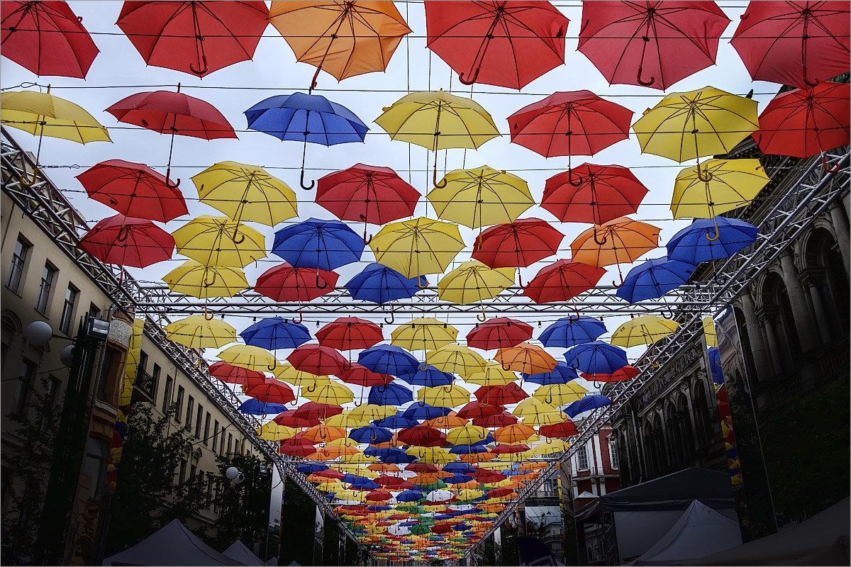 Зонтики. - Александр