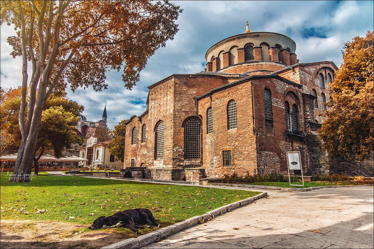Византийский храм Св. Ирины в Стамбуле - Ирина Лепнёва