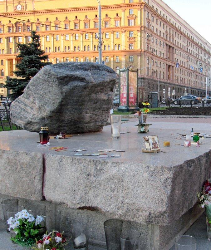 Камень из Соловков - Вера Щукина