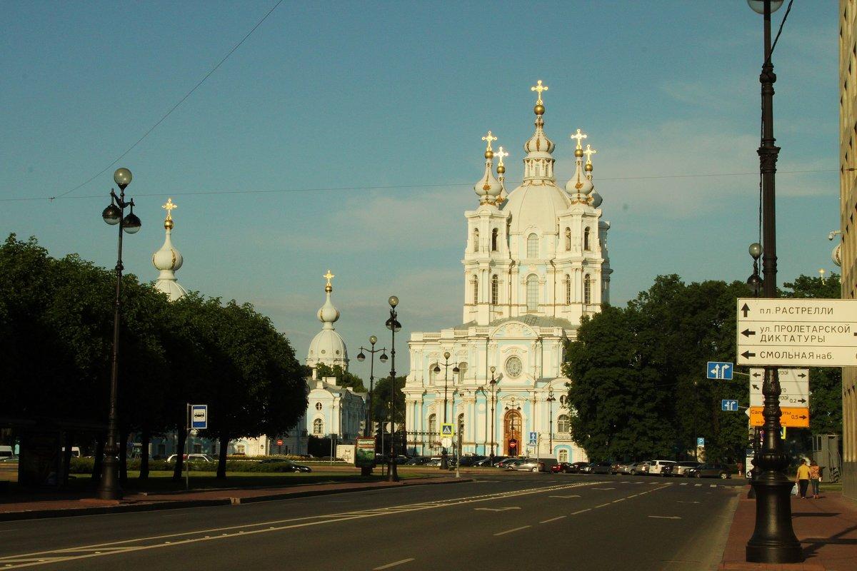 Площадь Растрелли. - sav-al-v Савченко