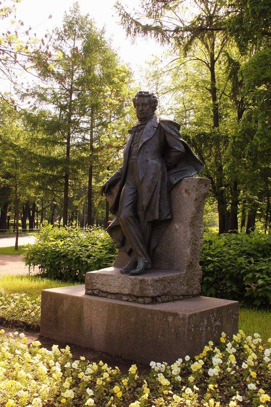 Пушкин. - sav-al-v Савченко