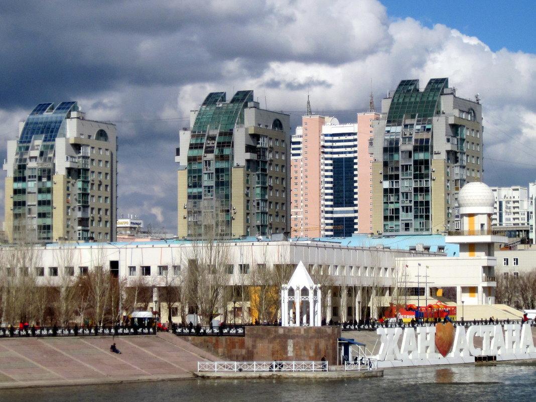 Астана. - An-na Salnikova