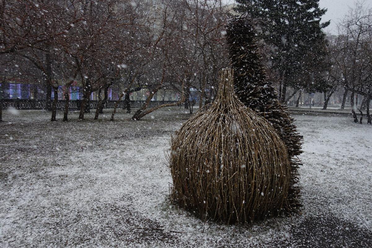 Городской парк - Анатолий