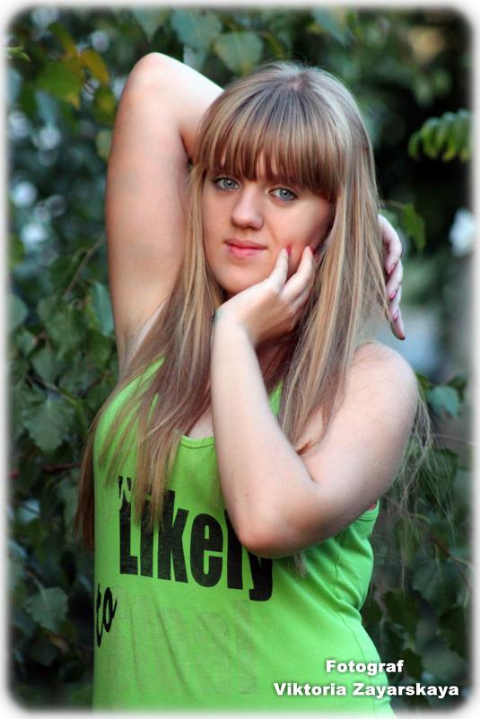 Кэт - Виктория Заярская