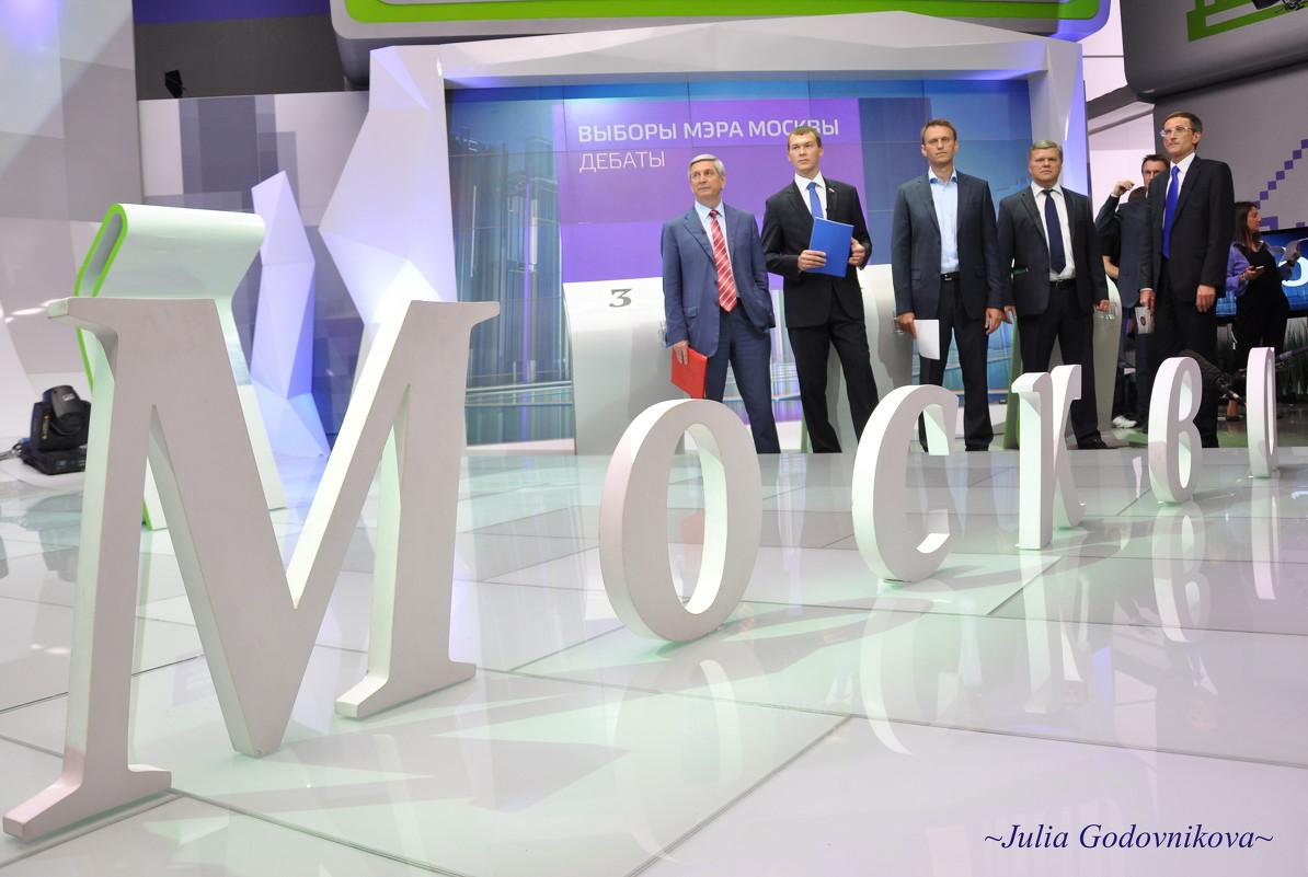 Дебаты (телеканал Москва 24) - Юлия Годовникова