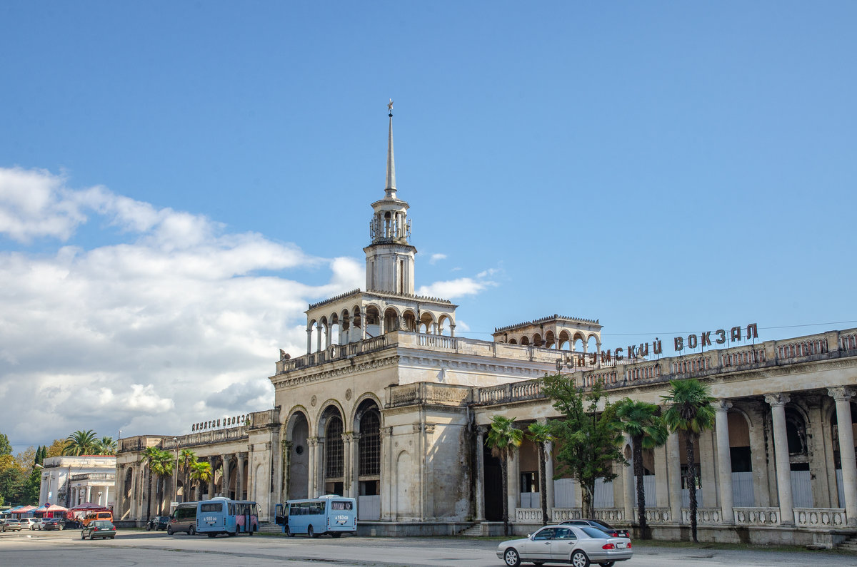 Сухумский вокзал - Светлана Винокурова