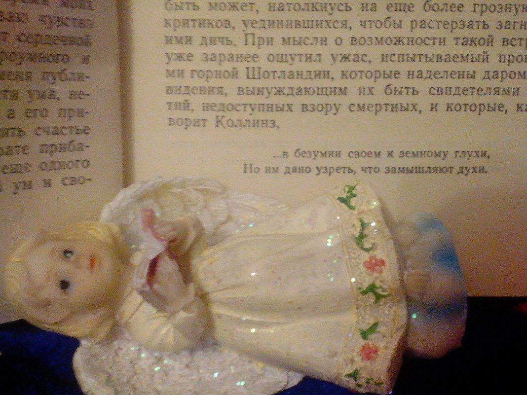 .... - Елена Елена