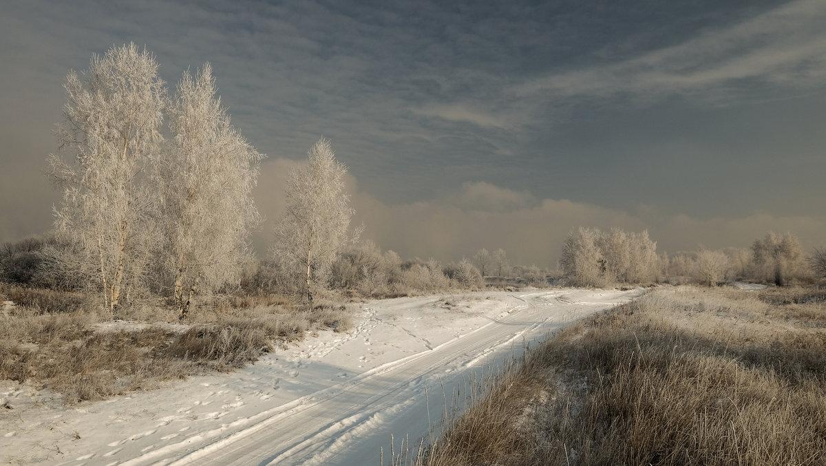 Дорога в туман. - Rafael