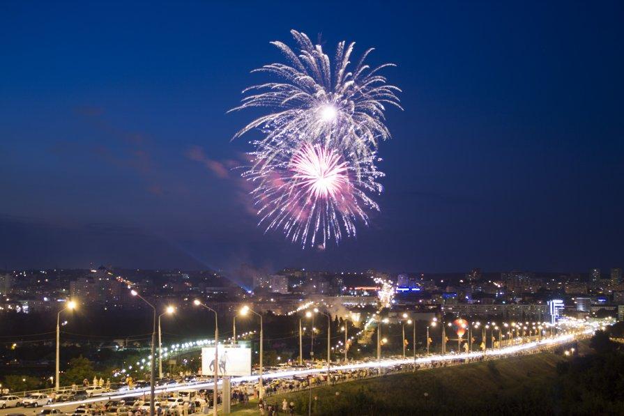 Поздравление с 5 августа белгород 95