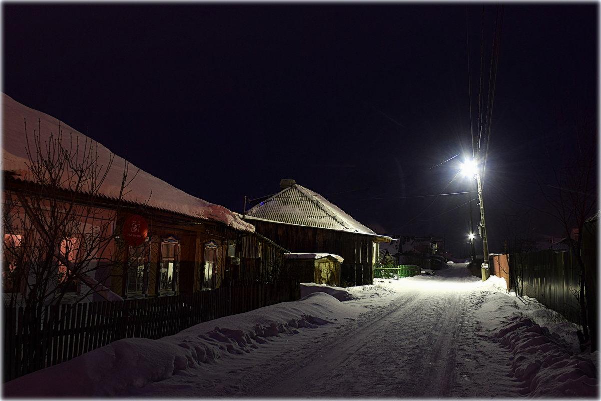 Вот моя деревня.. - Александр Шимохин