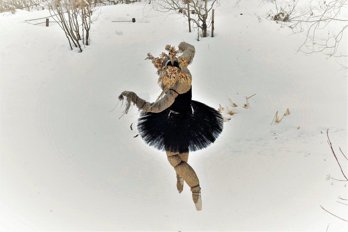 И Зима закружилась в прощальном танце. - Татьяна Помогалова