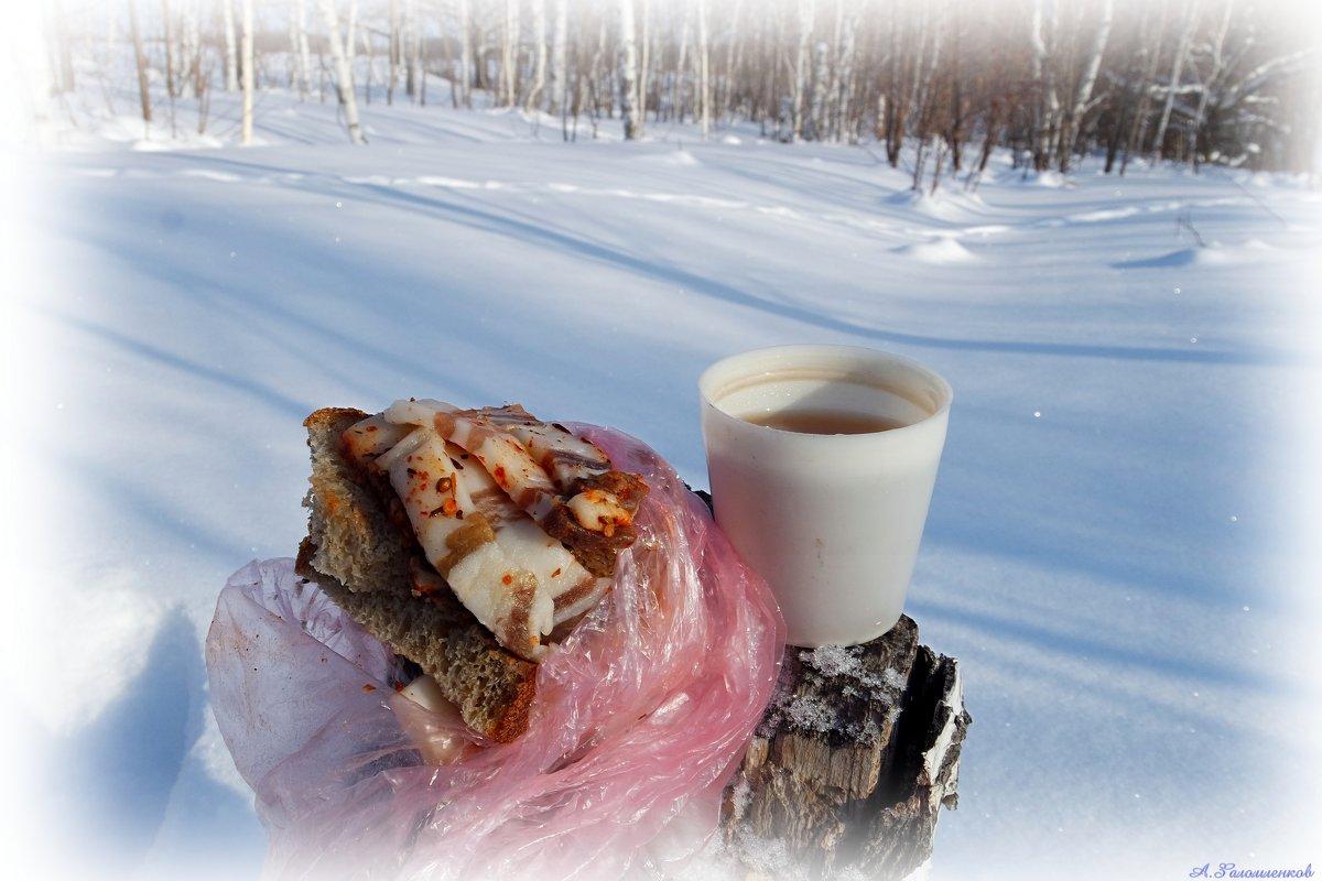 На лыжах чтоб не утомиться, необходимо вовремя нам подкрепиться! :-) - Андрей Заломленков