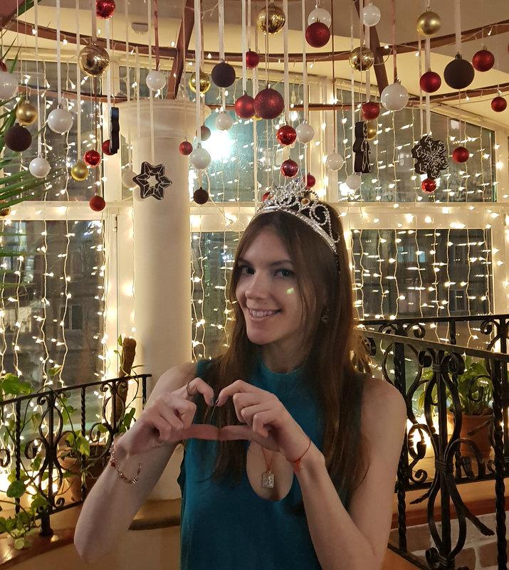 Чудесная любовь - Светлана Громова