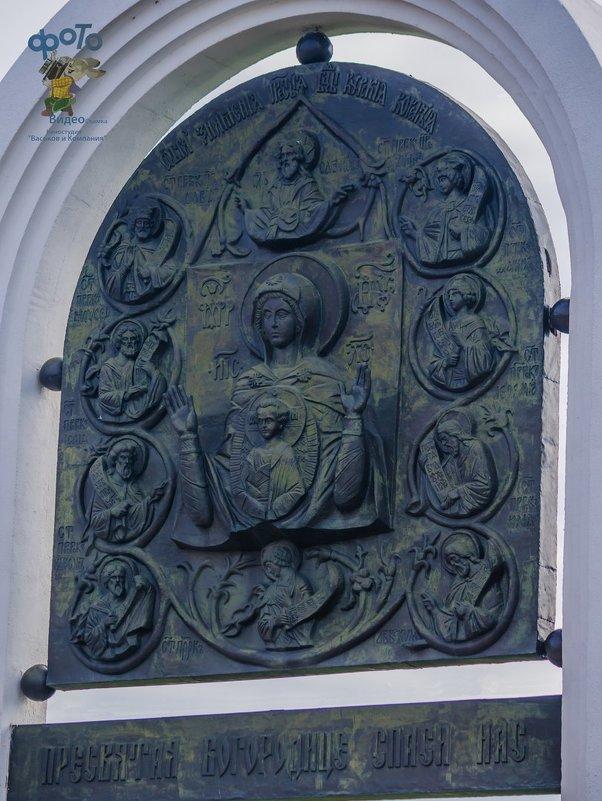 Памятный знак в честь 700-летия обретения Курской Коренной иконы Божией Матери Знамение - Руслан Васьков