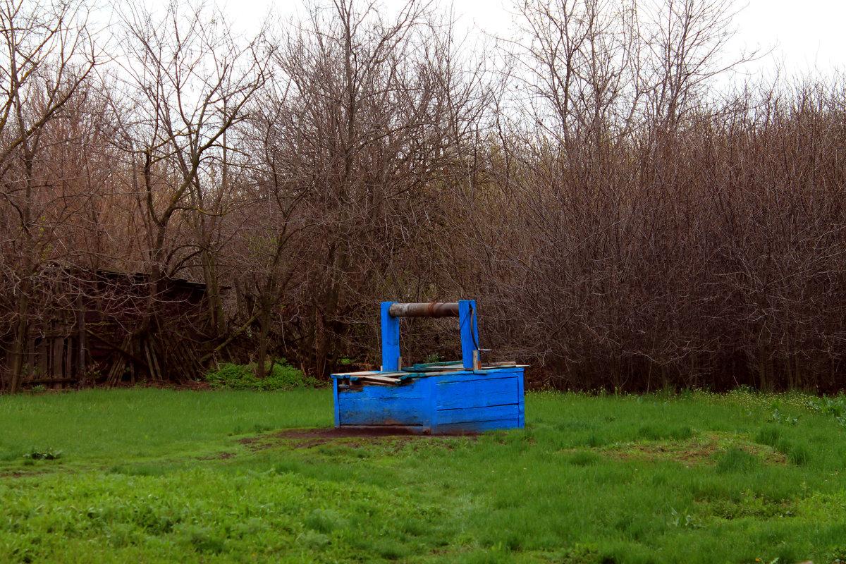 Старый колодец в деревне - Татьяна Королёва