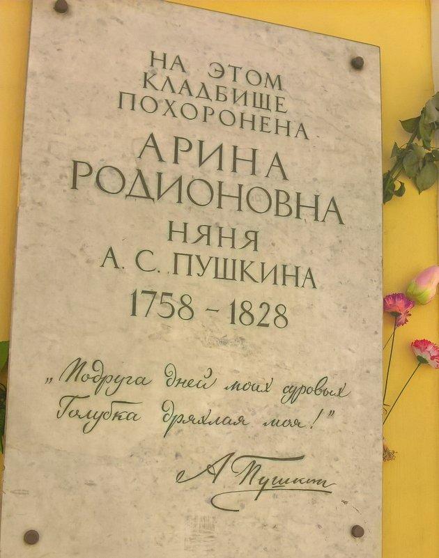 Память - Митя Дмитрий Митя