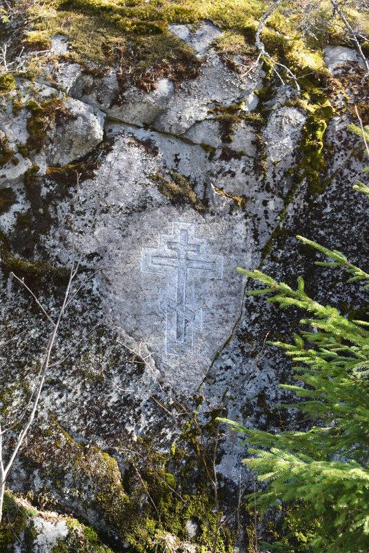 Крест на выступе скалы Сало-Калио - Андрей