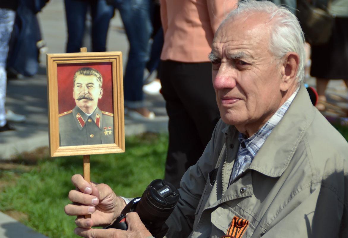 Память - Сергей F