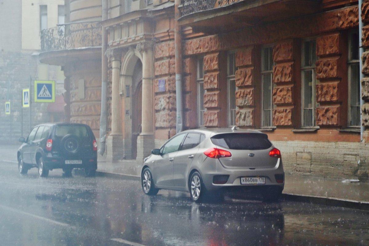 В нашем городе дождь - Елена
