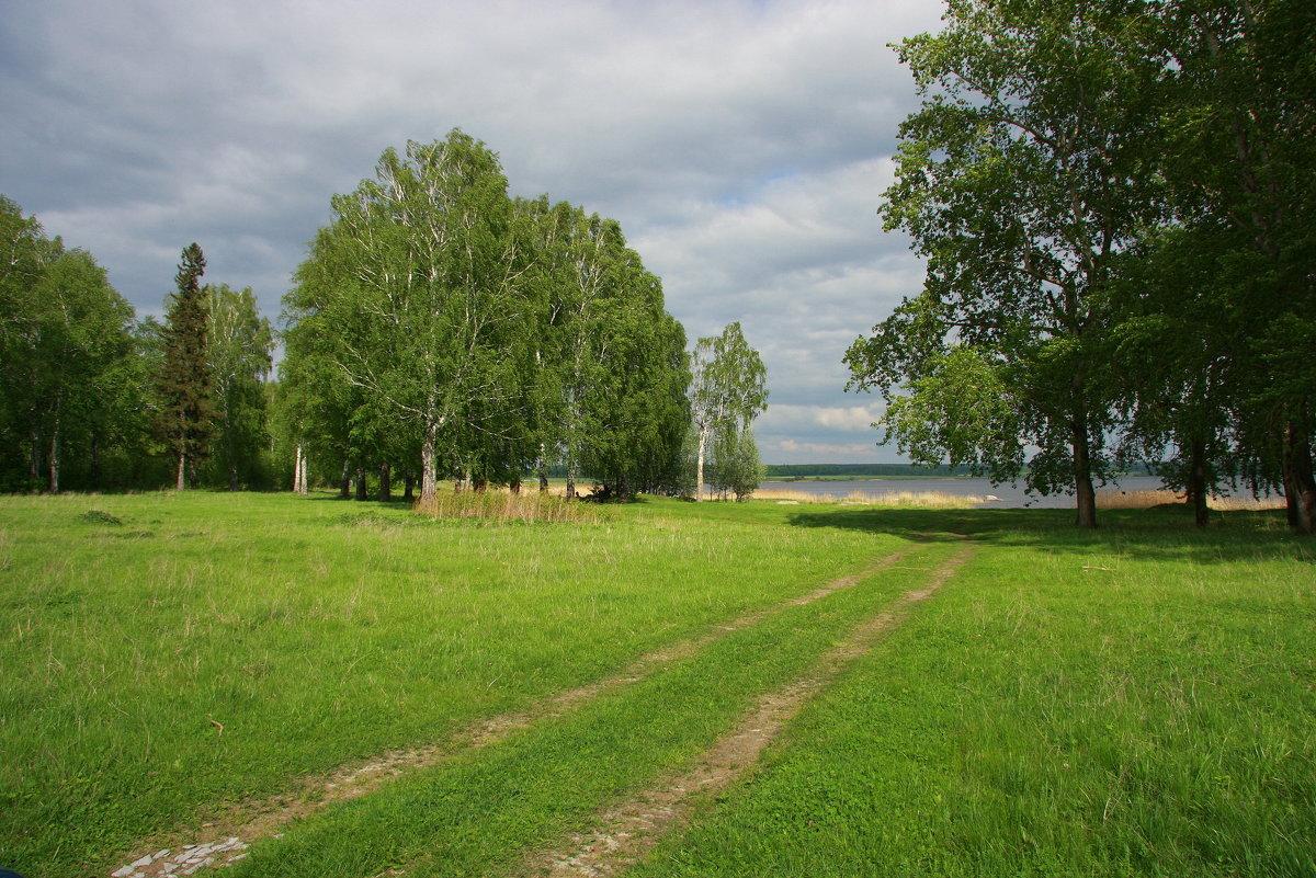 Дорога к озеру...