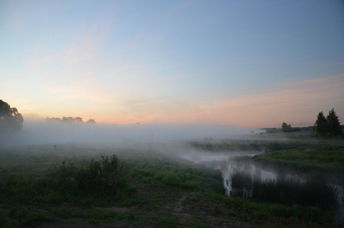 Туманный рассвет - demyanikita