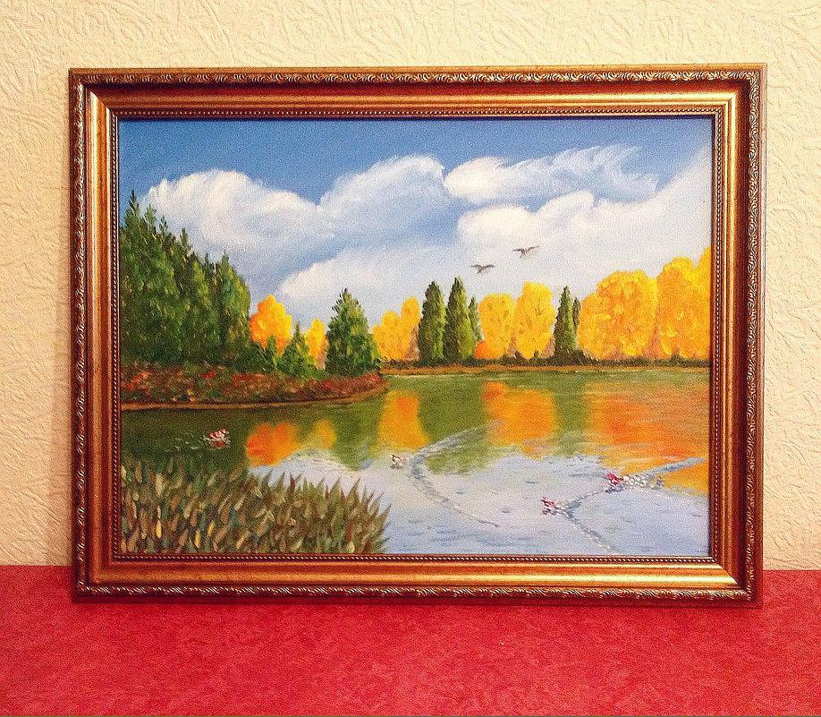 Осень на озере - Анатолий Цыганок