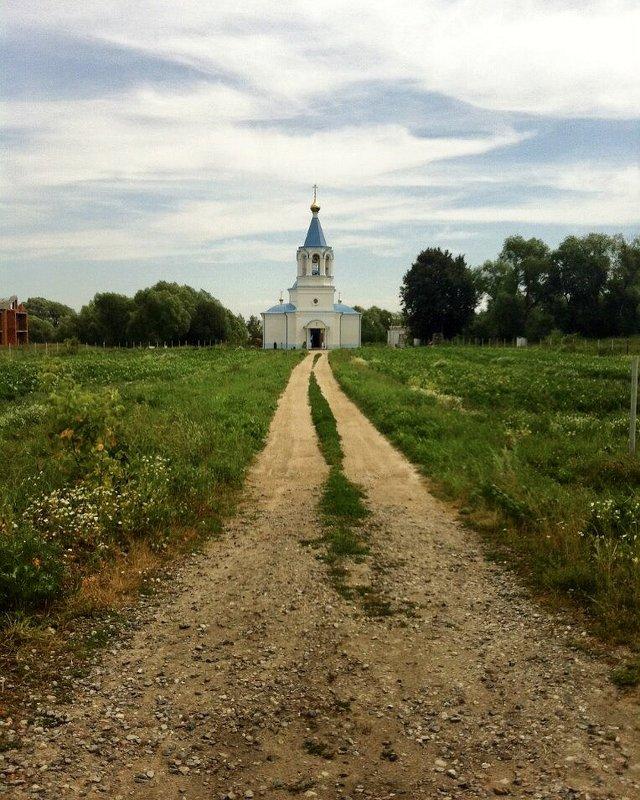 Дорога к храму - Ирина Коноплёва