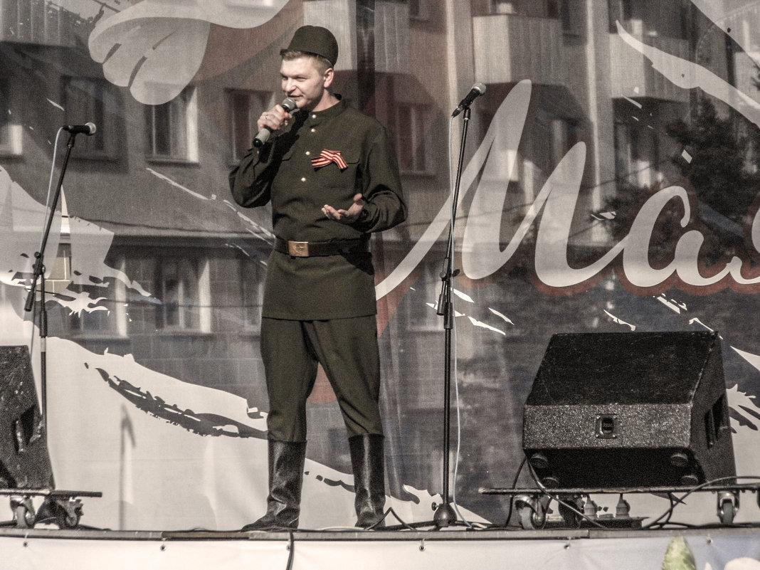 певец - Юлия Денискина