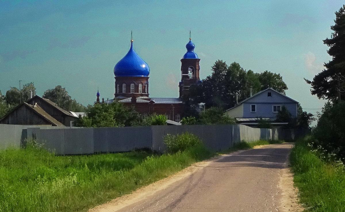 Сельская церковь - Николай Мартынов