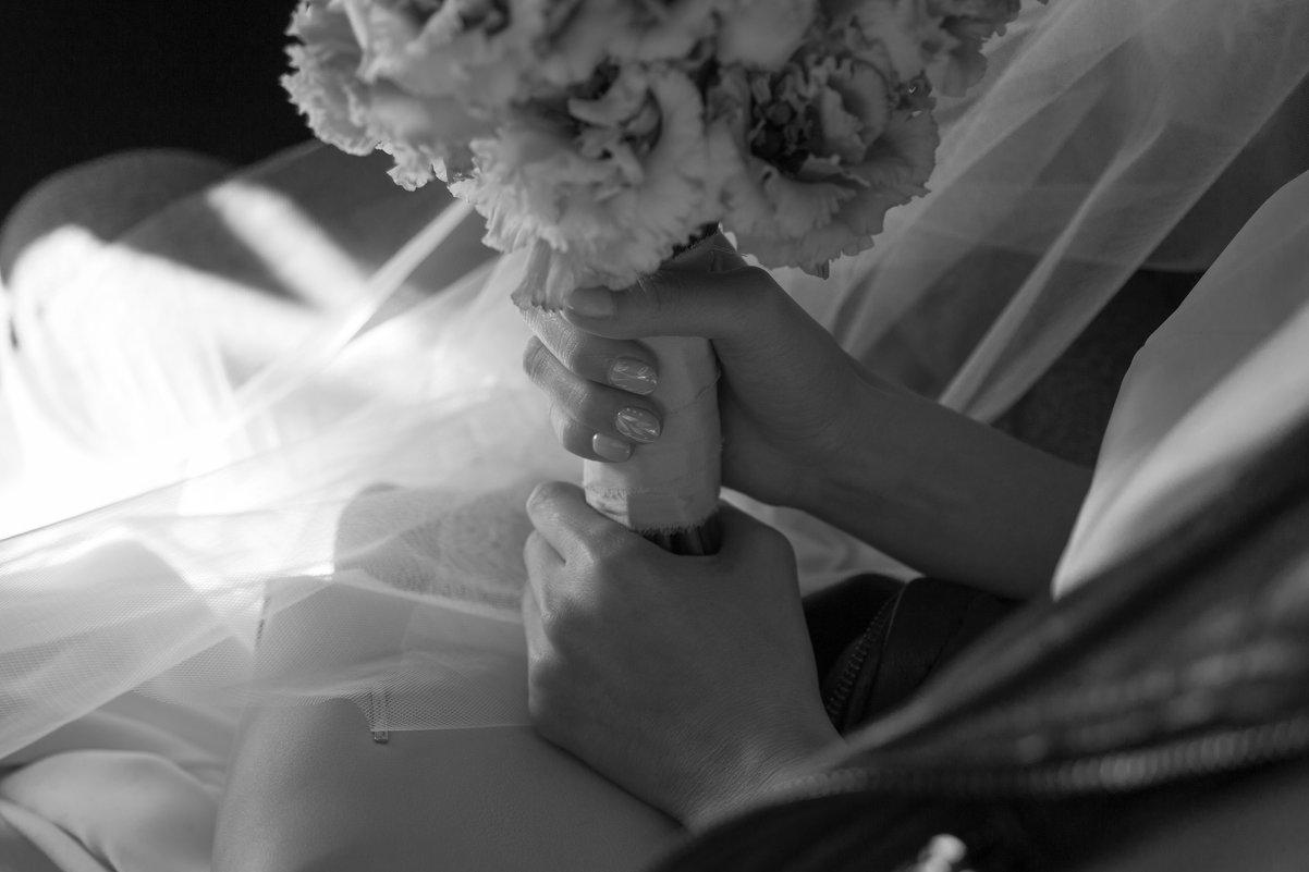 Свадьба в разгаре - Anch
